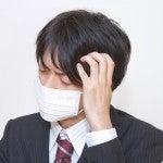 pm25_mask