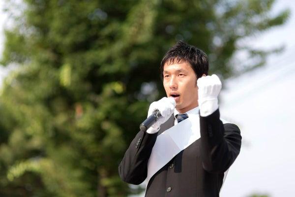 senkyo_election