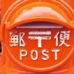 post_zip