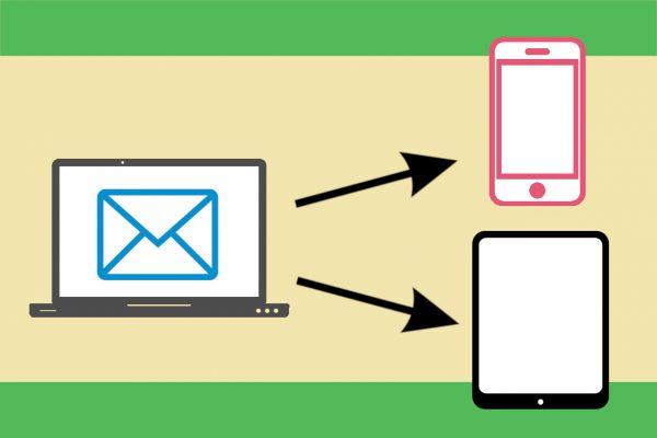 送信されるメール