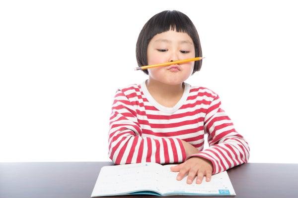 study_Child