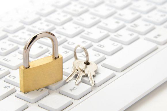 パソコンのセキュリティ対策
