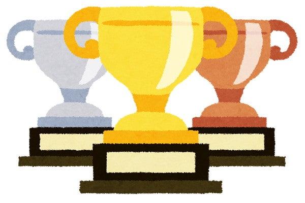 優秀な企業に贈られた賞