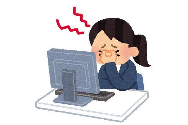 仕事でストレスを感じる女性