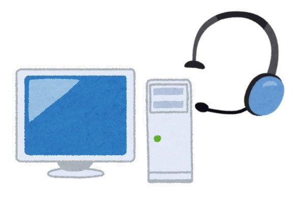 パソコン操作と同時に行う電話対応