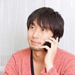 顧客に連絡をとるテレマーケティング