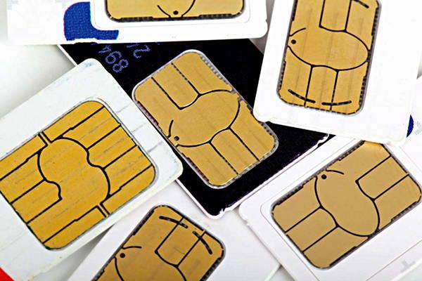 MVNOから渡されたSIMカード