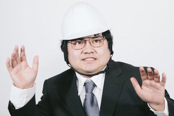 地震に備える人