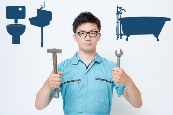 水道修理を行う業者
