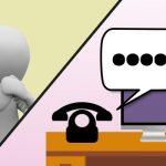 電話対応に悩む企業